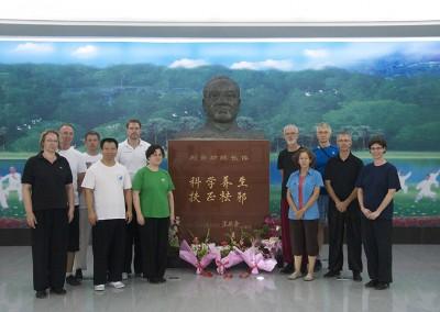 Bai Da He Gründerhalle | Qigong