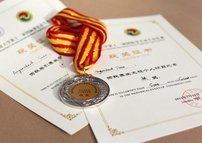Internationale Daoyin-Wettkämpfe in Beijing 2012